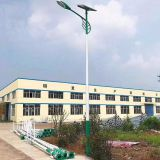 Street Lighting Pole, Steel pole for led street light