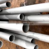40mm 32mm 2 stainless steel tube mill  price
