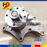 Water Pump For Isuzu Engine 4JB1 Excavator Parts