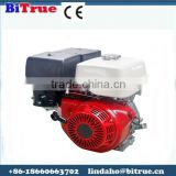 gasoline engine for the bicycle
