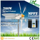 200W small electric generating windmills for sale                                                                         Quality Choice                                                     Most Popular
