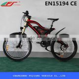 2015 best selling big front shoulder fork mountain electric bike with EN15194