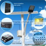 2015 Hot selling Philip Aluminum solar street light,solar panel led street light for village roads,park,factory