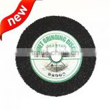 "7""The grid grinding wheel/disc made in China/cutting wheel/china carbon disc wheels"