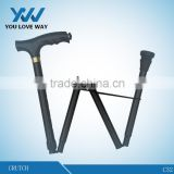 Elderly Folding walking stick with seat
