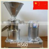 Commercail coconut grinder machine for sale /coconut butter grinder/ coconut grinding machine