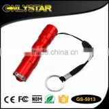 Onlystar GS-5013 chinese aluminium 1w led mini torch keyring cheap keychain led flashlight wholesale