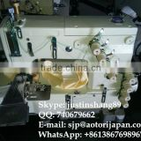 Four Needle Flat Bed Double Chain Stitch Sewing Machine for Shirt Fronting / Japan Kansai Special Sewing Machine Type
