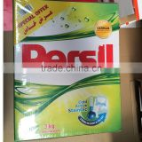Wholesale Antibacterial Laundry Detergent Powder, Washing Powder for African Markte