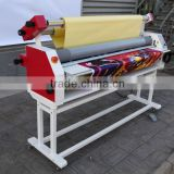 "INquiry about 63"" 1600mm Full - auto Wide Format Low Temperature Cold Laminator"