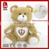 25cm stuffed voice recording singing bear plush talking toys                                                                         Quality Choice