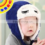 MZ3091 Baby Toddler Earflap Bomber Hats Winter Warm earmuffs Cap