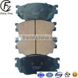 FMSI 755-7624 High Quality Auto Parts China brake pads factory Professional Manufacturer