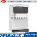 Mini water Treatment Appliances/counter top water dispenser