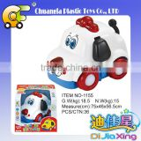 Chuangfa toys--BO doggy cars toys, bump & go animal toys car with light & music
