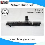 engine car with radiator plastic tank for volvo auto share parts cooling system for vending machine
