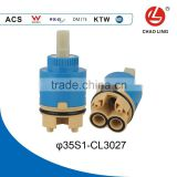 35mm tri-level seal faucet ceramic mixer cartridge