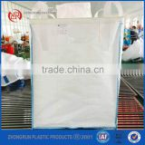 Circular FIBC big bag ,U-panel jumbo bags , Agricultural Industry bulk bags for Seed, Grain, Nuts, Potatoes