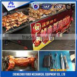 Hot selling Deserved Trust Furui brand gas chicken grill machine/grill machine chicken gas