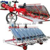 rice seeding transplanter