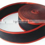 Customized Free Net Webbing Manufacturer