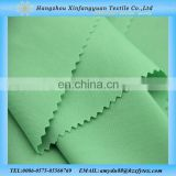 polyester cotton faille fabric