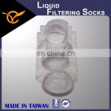 Fire Resistant Burning Boiler Liquid Filtering Socks
