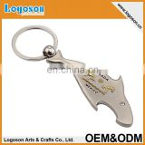 Mexico palm sun beach design Dolphin Keyring Souvenir Bottle Opener Keychain