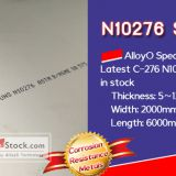 AlloyO Special Metal Latest news:C-276 N10276 Plates in stock