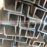 New style steel u channel profiles wholesale