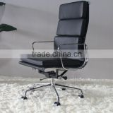 Replica high quality Aluminum frame Chinese PU/genuine leather soft pad high back office chair , Fauteuil soft pad group chair