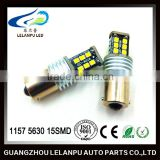 CE Certification car turn signal lamp 1156 2835 15SMD BA15S 2835 led auto light reverse led lamp