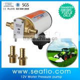 Stainless Steel Fuel Gasoline Water Pump