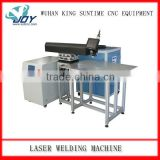 China Cost letter laser welding machine