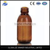 125ml Amber Glass Bottles for syrup with plastic cap aluminum cap