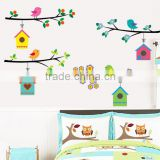 Owl Birds Branch Vinyl Kids Mural Home Decor Wall Stickers Decal removable DIY