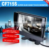Factory direct selling full HD Image quad touch button 7 inch car lcd monitor for Bus and Truck