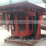 Aluminum induction melting furnace