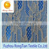 Swiss fashion water-soluble cotton plied yarn lace fabric for evening dressing