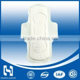 Female Women Care Products Extra Care Sanitary Napkin Sanitary Pads Brands Waterproof Sanitary Pads