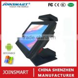 Android system touch screen point of sale terminal for resturant, retail store, supermarket