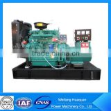 2014 hot sale ! 20kva~300kva used generator with china famous engine