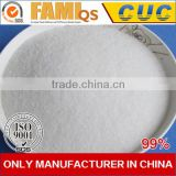 CUC Animal Feed Methionine 99 % /Methionine And Lysine For Feed Additive