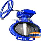 2015 China supplier 4 inch 6 inch high performance wafer end type butterfly valve