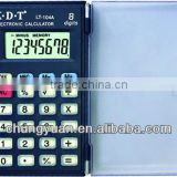 8 digits super star key calculation tool(new) with cover and comfortabale rubber keys LT-104A