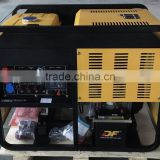 10kva dynamo motor generator price for sale
