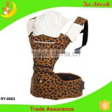 New popular and latest designs baby sling wrap carrier for baby                                                                                                         Supplier's Choice