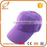 Custom promotional golf caps and cotton baseball hats without logo                                                                                                         Supplier's Choice