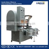 High quality screw oil press machine/rapeseed oil press /home oil extraction machine with filter