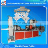Automatic Paper Folding Machine Restaurant Napkin Folder Machine